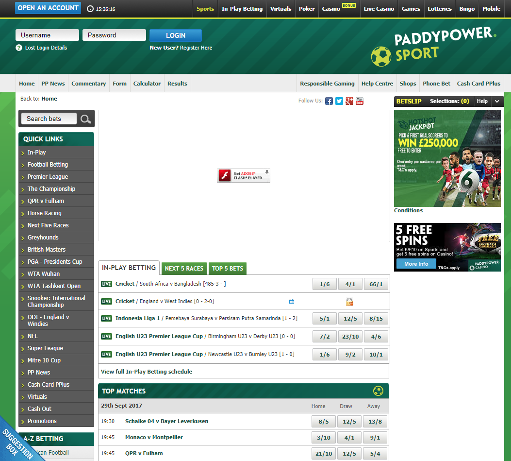 Сайт БК Paddy Power